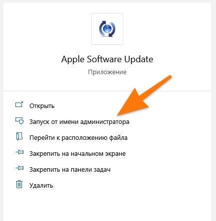 Результаты поиска по запросу Apple Software Update