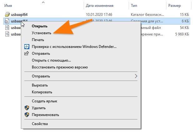 Контекстное меню управления скриптами в Windows