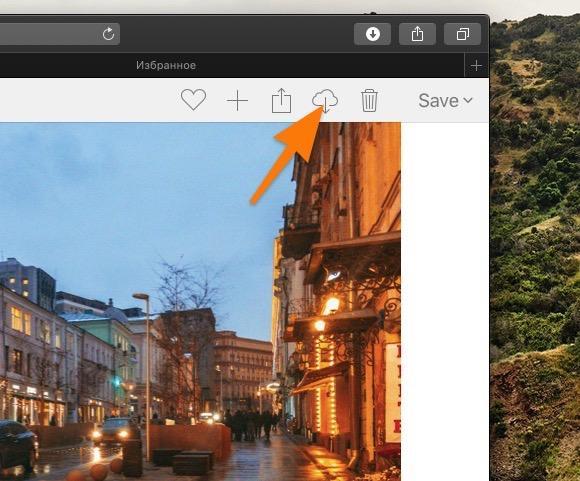 Доступные действия при работе с фото в iCloud