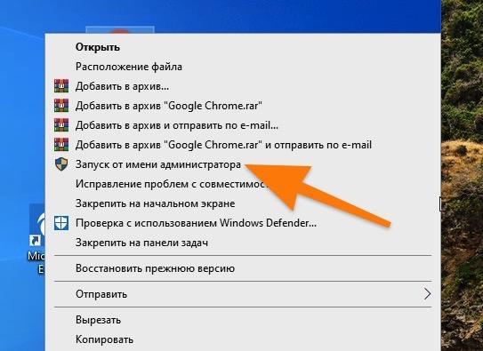 Контекстное меню в Windows