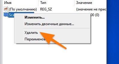 Контекстное меню управления ключами в реестре
