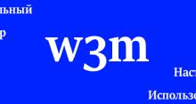 Браузер w3m – настройка и использование