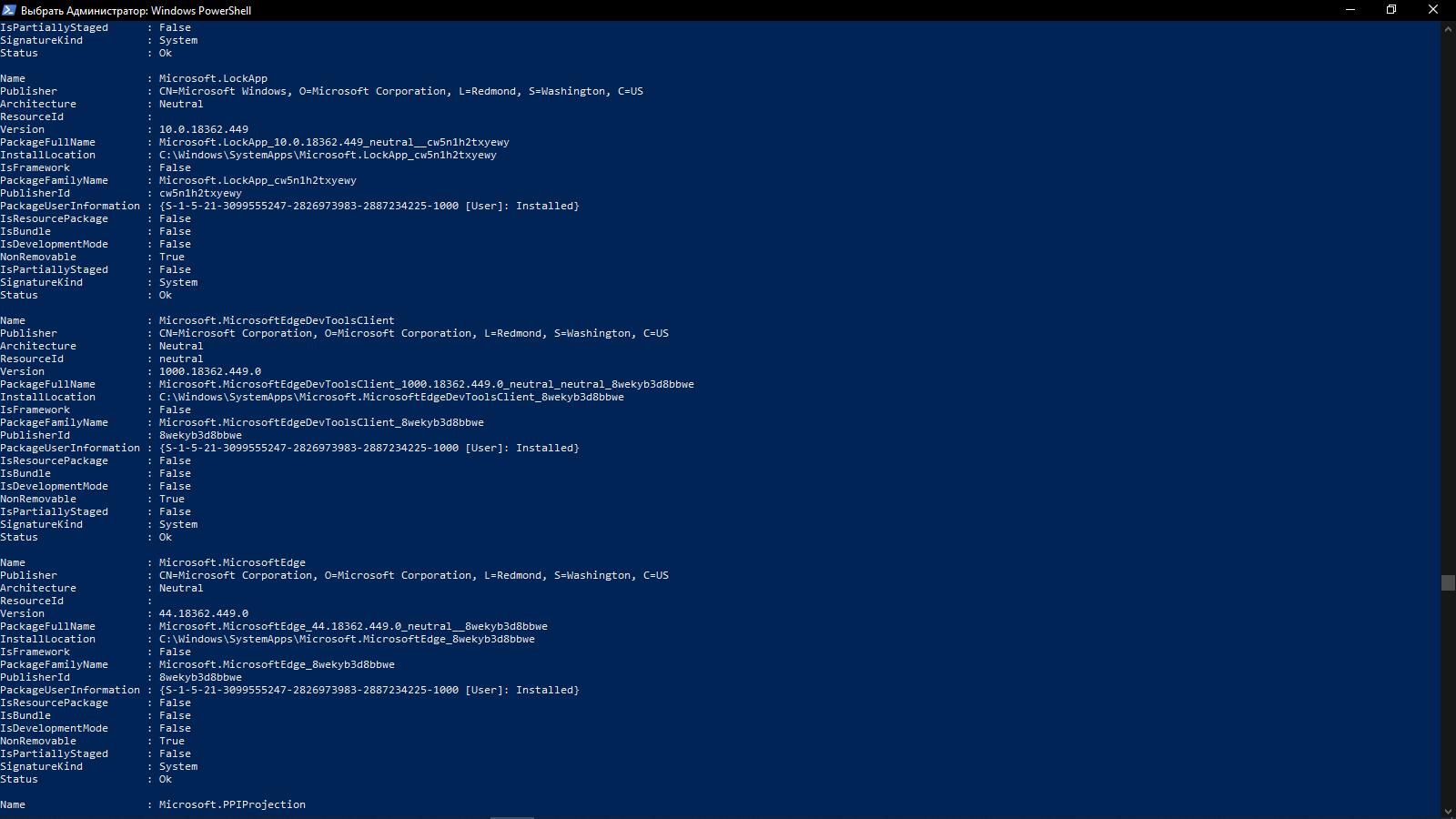 Список предустановленных в ОС Windows 10 приложений в PowerShell