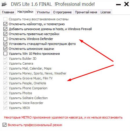 Как удаляются системные приложения в Destroy Windows 10 Spying
