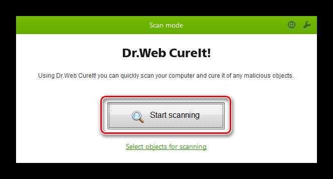 Запуск сканирования Dr Web СureIt