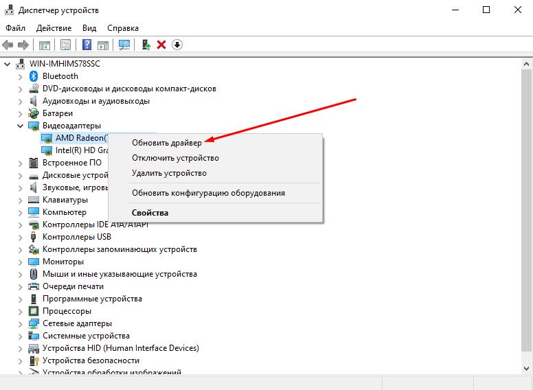 Как обновить драйверы и версию OpenGL через «Диспетчер устройств»