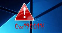 Исправляем ошибку 0xc190011f в Windows 10