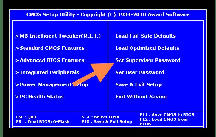 CMOS Setup Utility