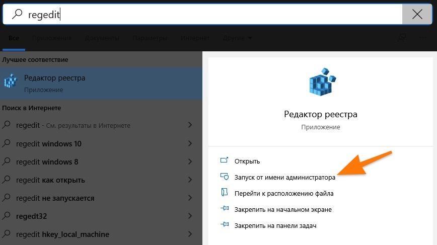 Поисковое поле Windows