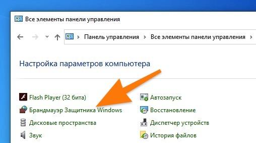 Браундмауэр Windows