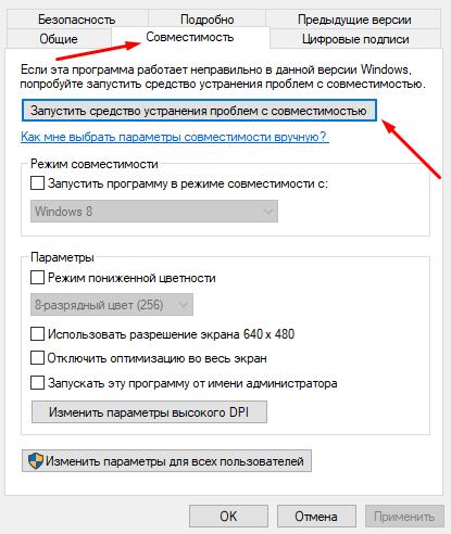 Как устранить проблемы с совместимостью и исправить ошибку «HRESULT 0x80073715» в Windows 10