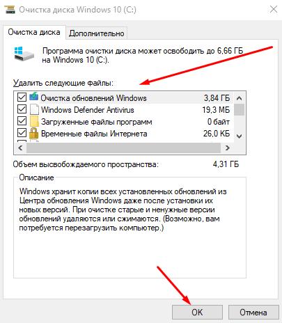 Как очистить диск и устранить проблемы в работе процесса Tiworker.exe