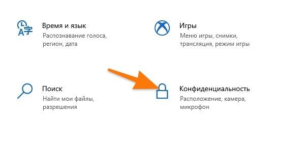 Ключевые настройки Windows