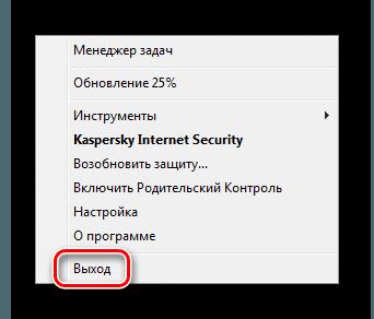 Kaspersky Internet Security выход