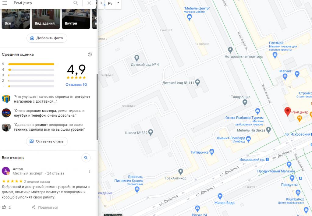 google карты спб