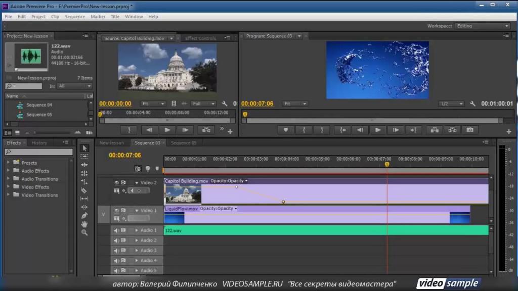 временная шкала в Adobe premier