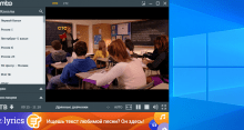 Как смотреть ТВ на компьютере: проверенные способы