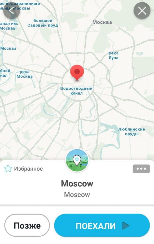 навигатор Waze для андроида