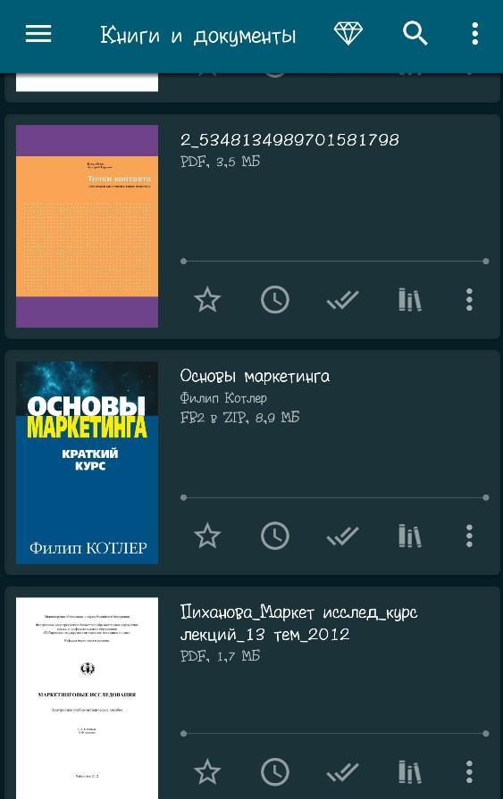 бесплатная читалка для андроид ReadEra