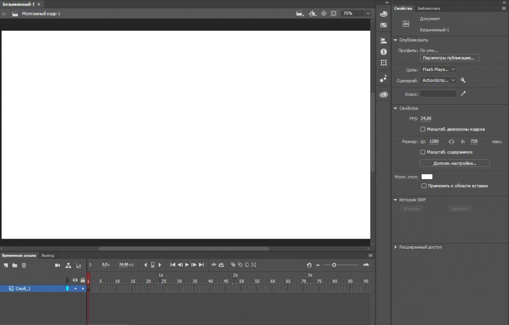 какую программу использовать для создания анимации на ПК - Adobe Animate
