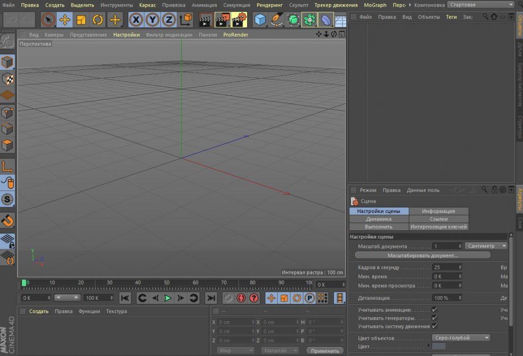 создание анимированных объектов Cinema 4D