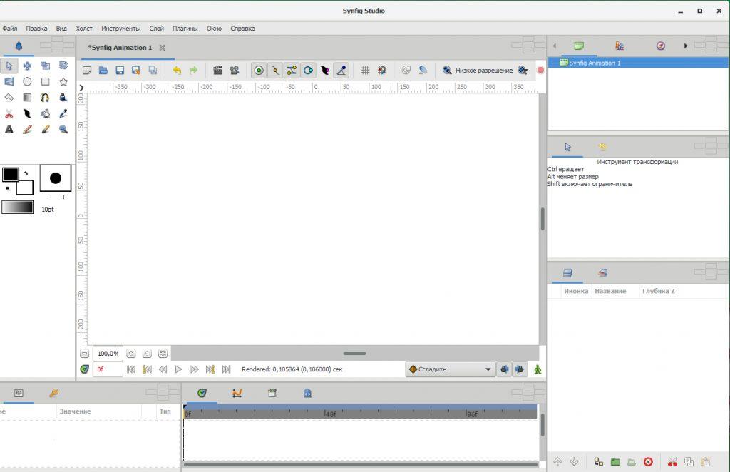 создание 2D анимации Synfig Studio