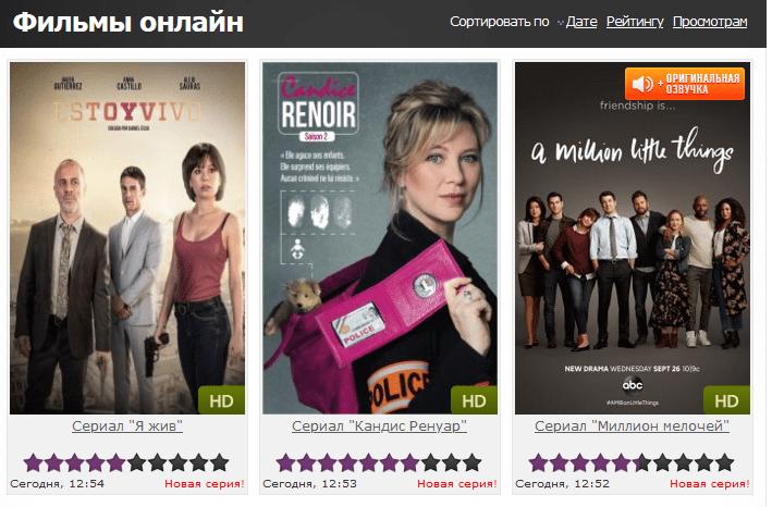фильмы онлайн на Baskino.me