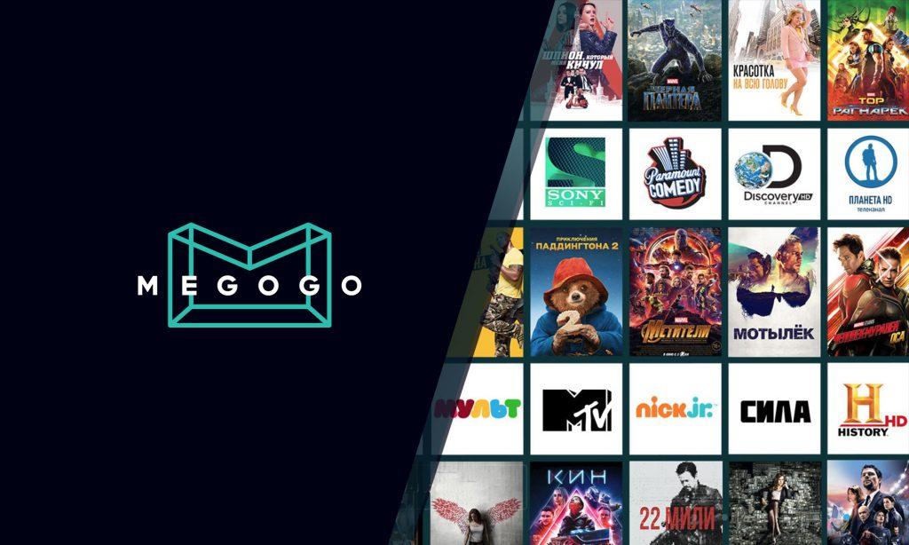 популярный онлайн кинотеатр для просмотра фильмов - Megogo