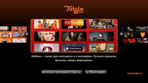 Tvigle - просмотр кино онлайн