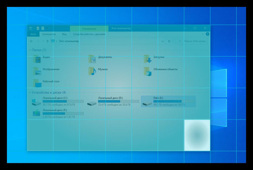 настраиваем разделение экрана через программу WindowGrid