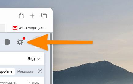 Открываем почтовый ящик Яндекса через браузер на компьютере