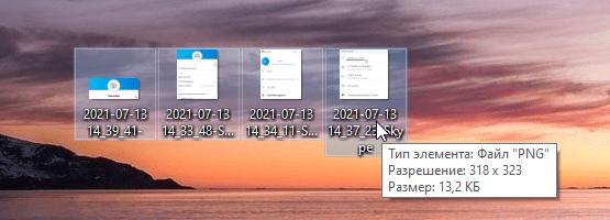 выбираем файлы для архива
