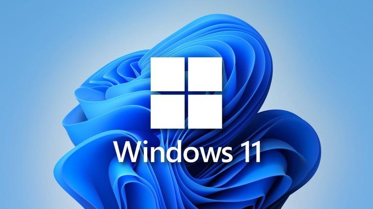 Всё о Windows 11: как и когда ее можно установить