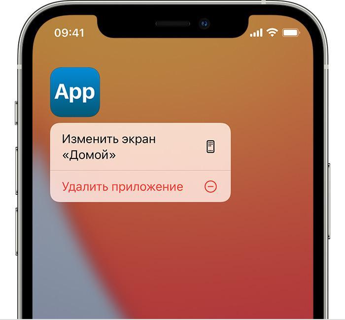 переустанавливаем приложение где не приходят уведомления